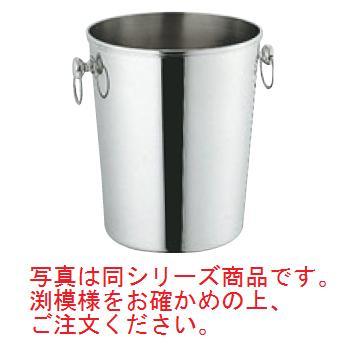 SW 18-8 菊渕 ロング シャンパンクーラー【シャンパンクーラー】【ワインクーラー】
