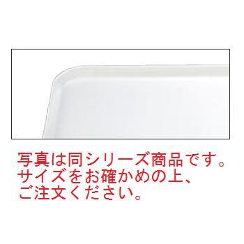 キャンブロ カムトレイ 2025(148)ホワイト【お盆】【トレイ】【トレー】