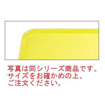 キャンブロ カムトレイ 2025(108)プリムローズイエロー【お盆】【トレイ】【トレー】