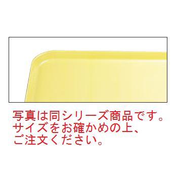 キャンブロ カムトレイ 2025(516)スプリングイエロー【お盆】【トレイ】【トレー】
