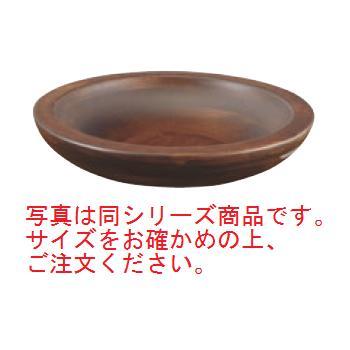 木製 惣菜くり鉢 浅型 大 45010【木製】【食器】
