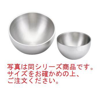 ステンレス 2重サラダボール アングル 47658 4.7L【食器】【ボウル】