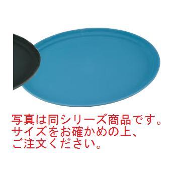 キャンブロ ノンスリップトレイ 小判 2500CT(401)スレートブルー【お盆】【トレイ】【トレー】