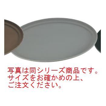 キャンブロ ノンスリップトレイ 小判 2500CT(418)スティールグレー【お盆】【トレイ】【トレー】