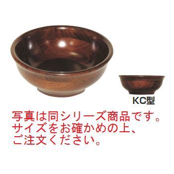 ケヤキカラー KC型 サラダボール KC-30 ナツメ材【食器】【木製】