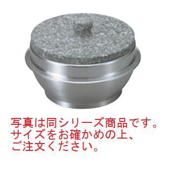 長水 遠赤 石焼釜(石蓋付)アルミ枠付 20cm【代引き不可】【ビビンバ】【石器】