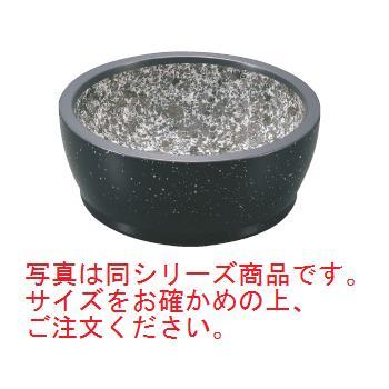 天然石/アルミダイキャスト ビビンバボール(黒/銀雪目)IHB190【代引き不可】【ビビンバ】【石器】
