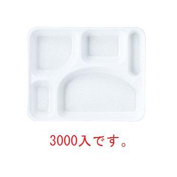 器美の追求 副食 F-25・30用中仕切 サム-K1(3000入)【弁当容器】【プレート】【皿】