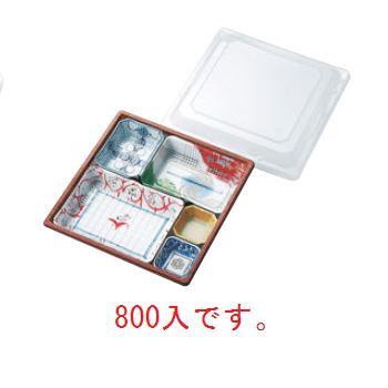 器美の追求 耐熱容器 T-70-F 高蓋(800入)【代引き不可】【弁当容器】【プレート】【皿】