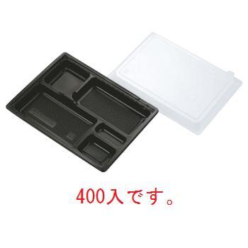 器美の追求 耐熱容器 AT-500 5仕切(400入)【弁当容器】【プレート】【皿】