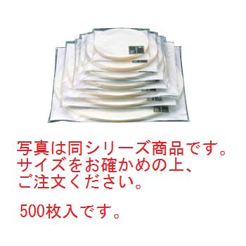 寿司桶用OKシート 500枚入 10人桶用【寿し桶】【和食器】【漆器】