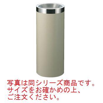 EBM 丸 スモーキングスタンド アイボリー MW-250S【灰皿】【スタンド灰皿】【ロビー用品】