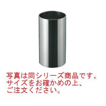 EBM 18-8 レインボックス(内カール)MC-200【傘立て】【レインスタンド】【ロビー用品】