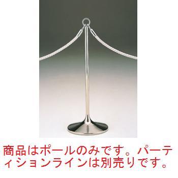 パーティションポール UP-43-10【パーテーション】【ガイドポール】