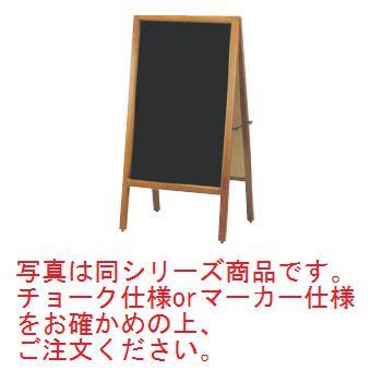 A型看板 両面タイプ 49442 チョーク仕様【立て看板】【黒板】【メニュー看板】