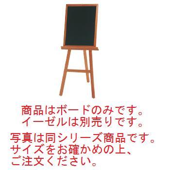 ネオカラーウッディー NEO-609K 木枠 パネル【メニュースタンド】【パネルスタンド】【立て看板】