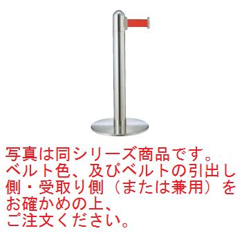 フロアガイドポール GY311 C H930【パーテーション】【ガイドポール】