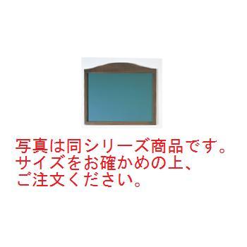 ニュータイプ ネオカラーウッディー NEO456KI 横型 チョーク【メニュースタンド】【パネルスタンド】【立て看板】