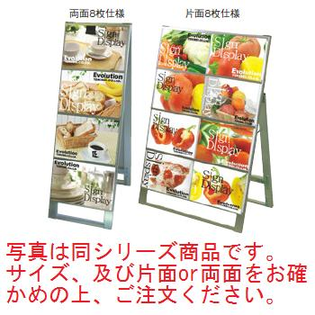 カードケーススタンド看板 B4ヨコ 両面8枚 CCSK-B4Y8R【代引き不可】【立て看板】【パネルスタンド】【メニュースタンド】