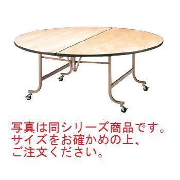 オープニング 大放出セール EBM-19-1815-01-002 フライト 円 贈与 テーブル FRS1500 テーブル 円形テーブル 代引き不可