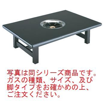 鍋物テーブル SCK-128LA(1283)22S 黒 13A【代引き不可】【鍋物テーブル】