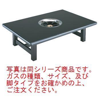 鍋物テーブル SCK-128LE(1287)22S 黒 LP【代引き不可】【鍋物テーブル】