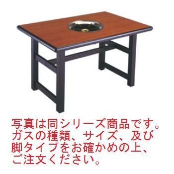 鍋物テーブル SCC-128LA(1283)22S ブラウン LP【代引き不可】【鍋物テーブル】