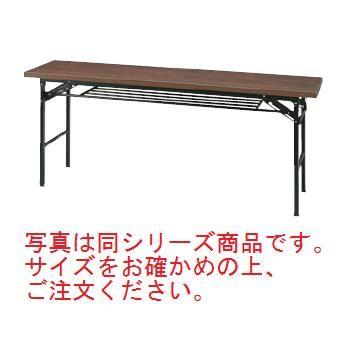 会議用テーブル ハイタイプ折りたたみ ローズ色 KH1845TR【代引き不可】【テーブル】【会議室用】【折りたたみ式テーブル】【ホール備品】