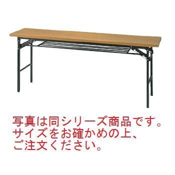 会議用テーブル ハイタイプ折りたたみ チーク色 KH1860TT【代引き不可】【テーブル】【会議室用】【折りたたみ式テーブル】【ホール備品】