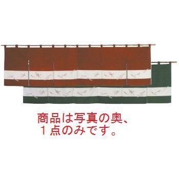 のれん 松葉ちらし 118-10 松葉 1700×450【飲食店のれん】【暖簾】