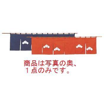 文 のれん N107-10 紺 1700×450【飲食店のれん】【暖簾】