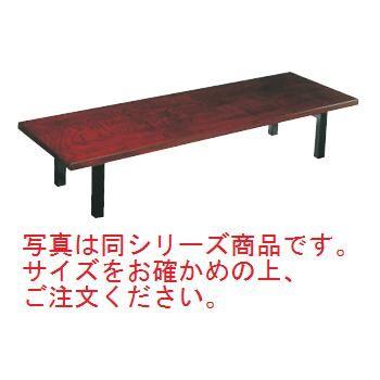 宴会机(折足型)けやき KN 1245型【机】【宴会机】【和食飲食店備品】【旅館備品】