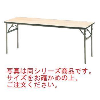 期間限定特価品 EBM-19-1817-02-001 角 テーブル KB1845 代引き不可 机 会議室用 ホール備品 テーブル 爆安