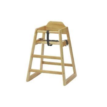 ベビーチェア ミルク SBC-520NA ナチュラル【子供イス】【お子様用椅子】【木製椅子】【飲食店備品】【スタッキング椅子】