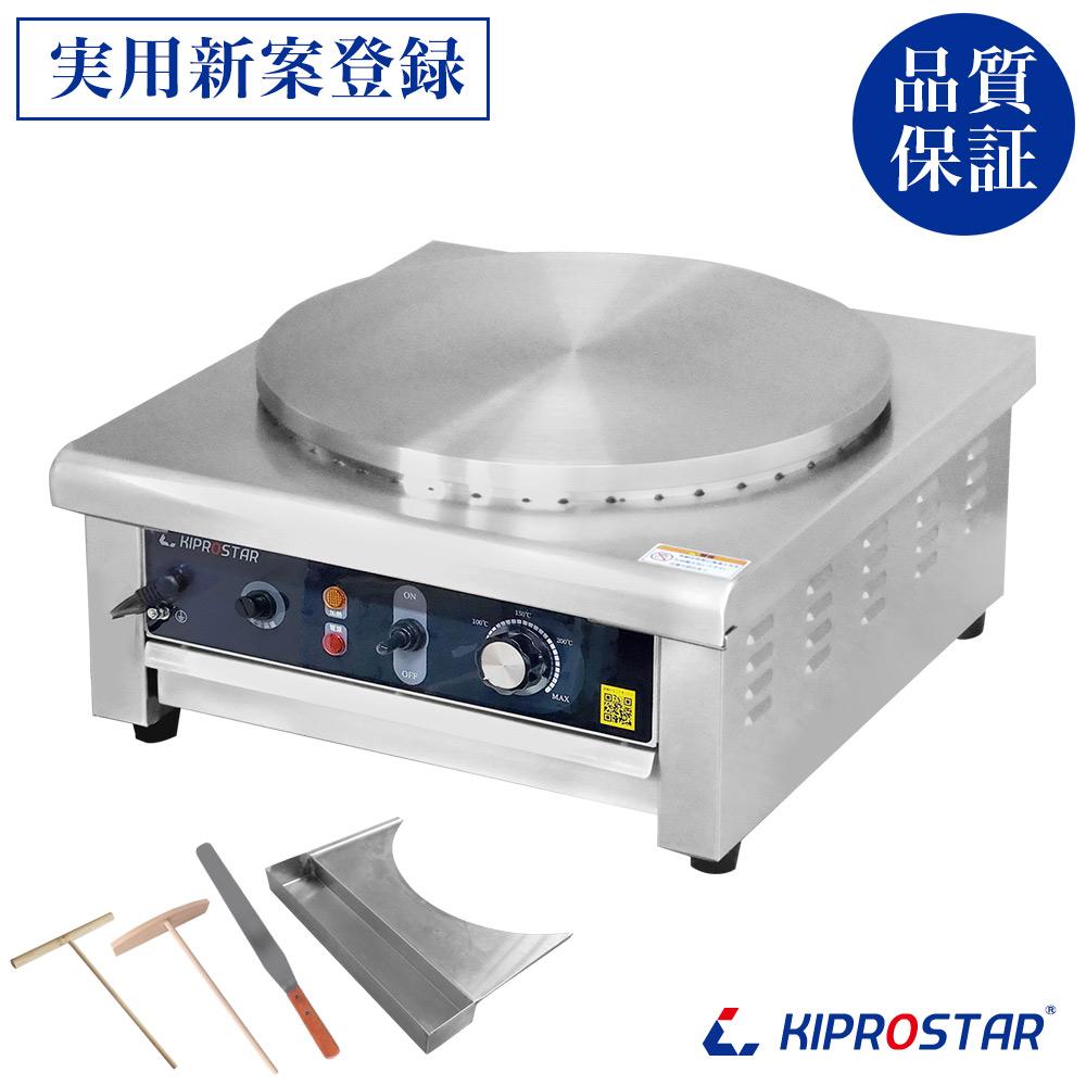 KIPROSTAR 業務用 電気クレープ焼き器 PRO-40CRP【クレープ焼き器】【クレープ焼き機】【クレープメーカー】【業務用】【あす楽】