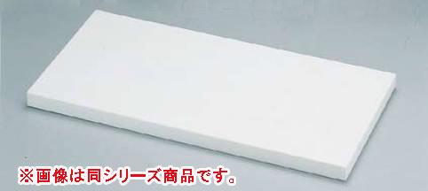 11-0165-1615 別注業務用まな板 希少 代引き不可 卓出 1700×350×30mm