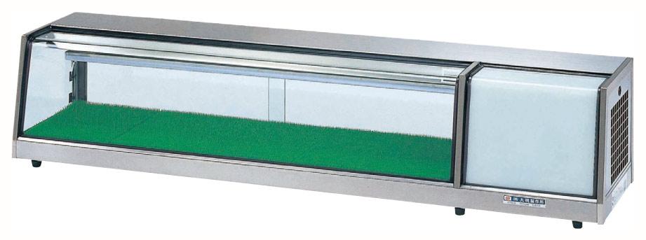 温度調節付 ネタケース OHAMb-1500 L 機械室左(L)【代引き不可】