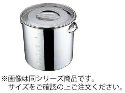 18-8 丸深型キッチンポット(手付)/目盛付 33cm 9671330