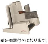 リッタースライサー ソリダ4 (研磨器付)【代引き不可】