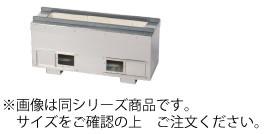 耐火レンガ 木炭コンロ TT-622 600×220×270mm【代引き不可】