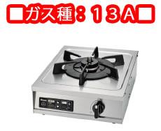1口ガスコンロ RSB-10T 13A リンナイ (温調機能付き)