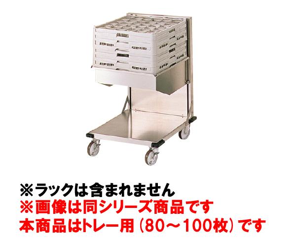 食器 ディスペンサー KN KN4245【代引き不可】