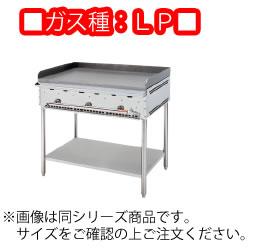 グリドルYG YGA-600 LP 脚付き【代引き不可】
