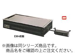 電気式ユニットE EL 六枚焼 単相200V 鉄板:1150×360×t9 (★鉄板寸法確認!)【代引き不可】
