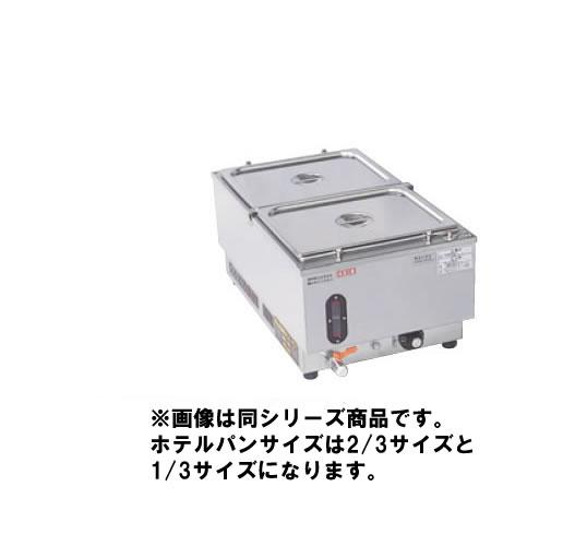 電気 ウォーマーポット NWL-870VF【代引き不可】