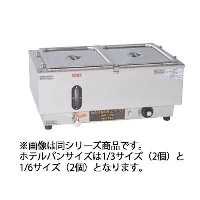電気 ウォーマーポット NWL-870WJ【代引き不可】