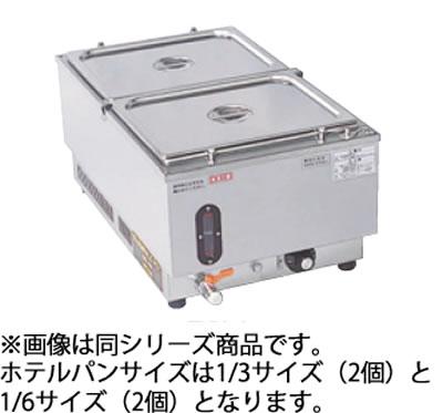 電気 ウォーマーポット NWL-870VJ【代引き不可】