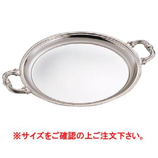 SW 菊渕丸盆 22吋 (手付)