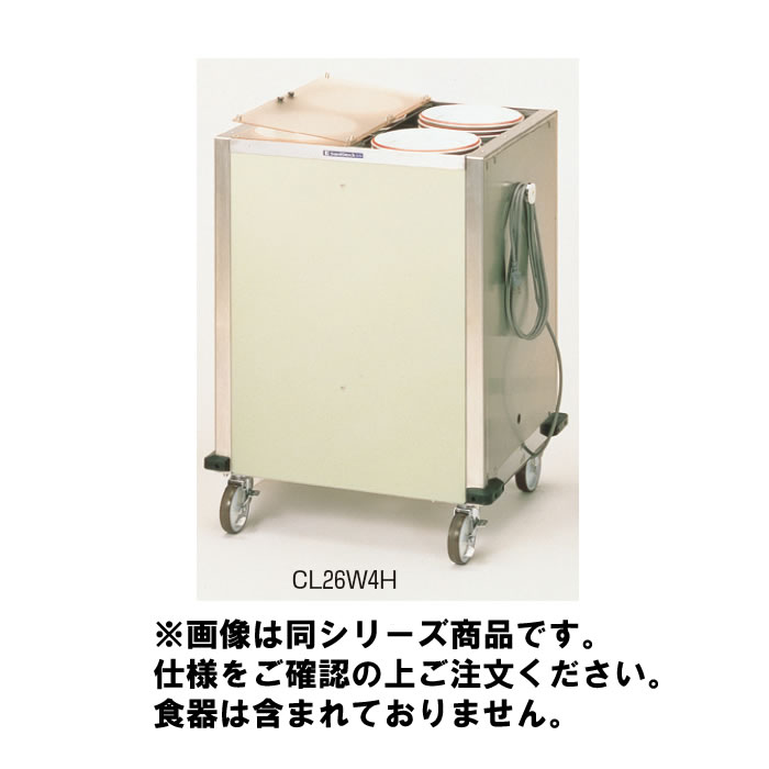 食器 ディスペンサー CLW CL26W4H【代引き不可】
