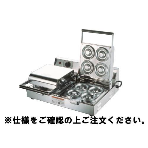 チェルキー リングタイプ CA-200(2連)【代引き不可】